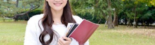 高校受験 英語 ポイント