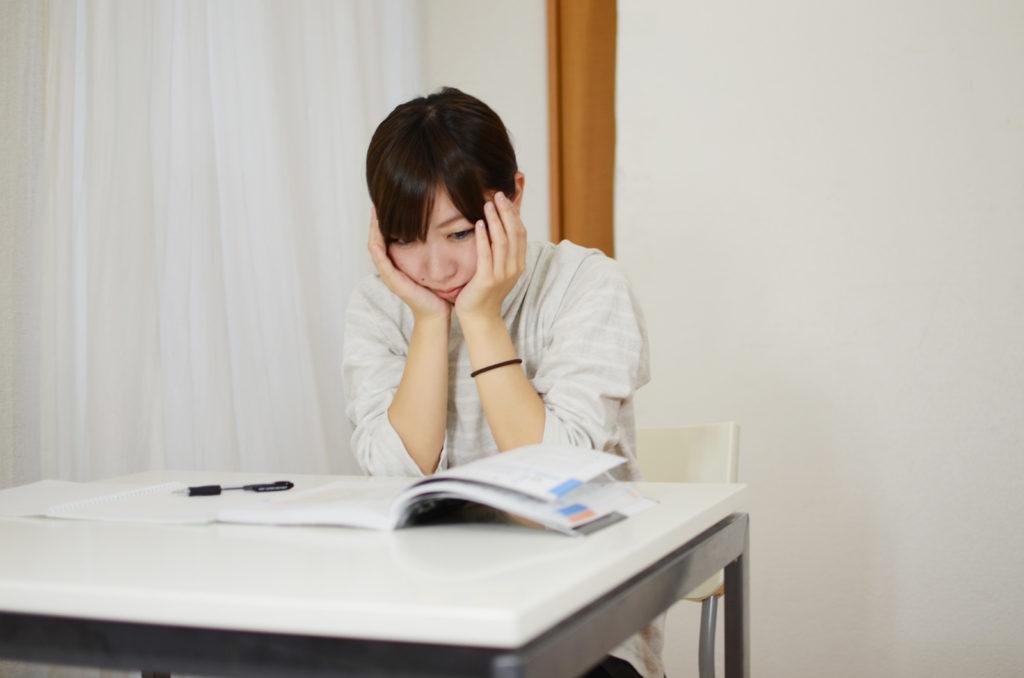 中学生通信教育eラーニング