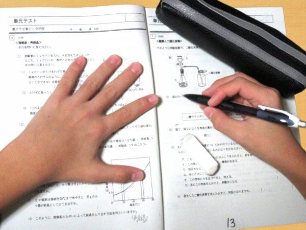 中学生通信教育「紙教材」ランキング