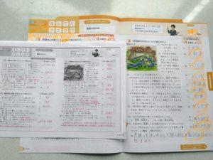 おすすめ紙教材①中学ポピー