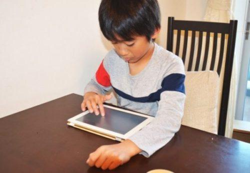 タブレットの通信教育で進化しためっちゃすごいシステムって‥?