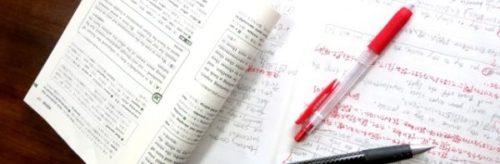 中学生 英会話 通信教育