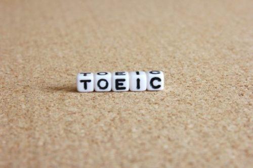 スタディサプリイングリッシュでTOEICの勉強はできる?