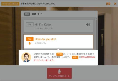 中学生 通信教材 英語