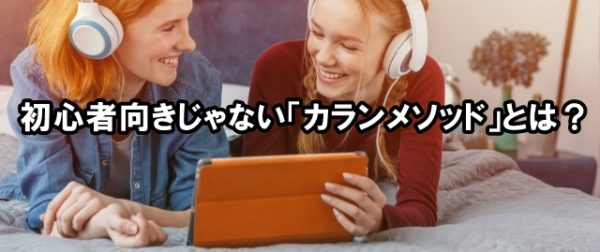 英会話 ネット 中学生