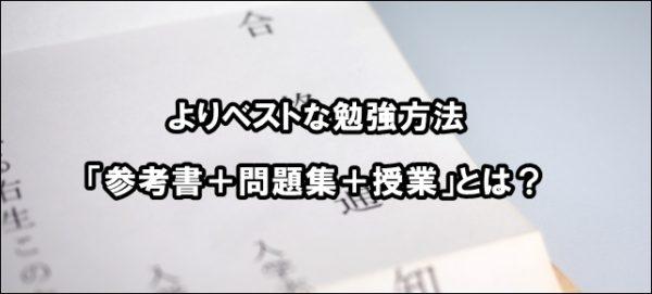 塾講師 中学生