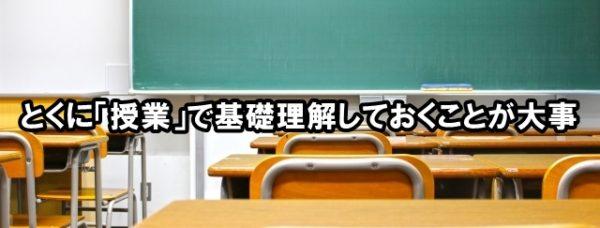 中学生 家庭学習 問題集