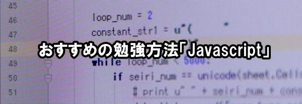 中学生 プログラミング 初心者 勉強方法