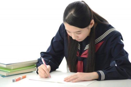 中学生の通信教育で「国語」がしっかりと勉強のできる教材