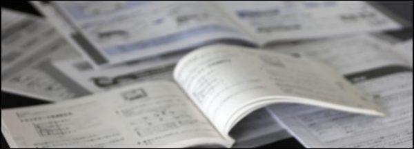 中学生の通信教育レビュー「5教科(紙教材)」
