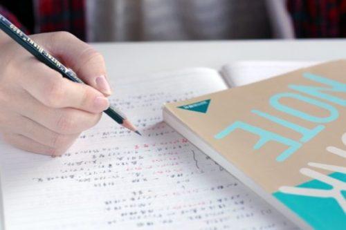 中学生 勉強 コツ