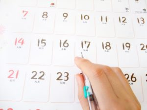 発達障害を持つ中学生にとってカレンダーなどは有効