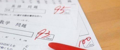中学生が勉強の「基礎」を身につけると成績アップする理由