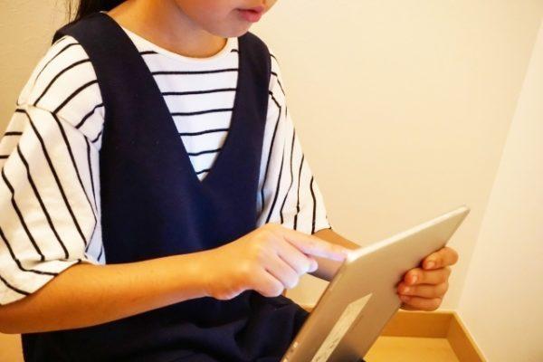 中学生の英検におすすめリスニング勉強方法「通信教材」