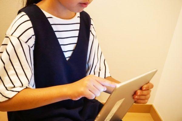 中学生のタブレットを使った勉強とは?