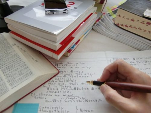 書店の教材