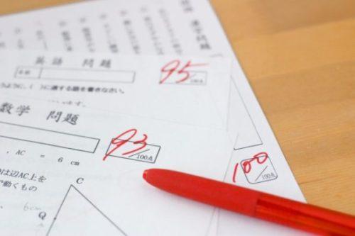 もっとも中学生の家庭学習におすすめだった比較結果