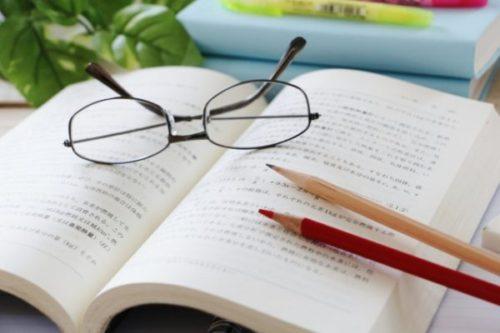 中学生が高校受験の問題集選びにおすすめな3つのスタイル