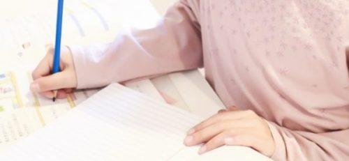 基本教科を勉強できるタブレット教材