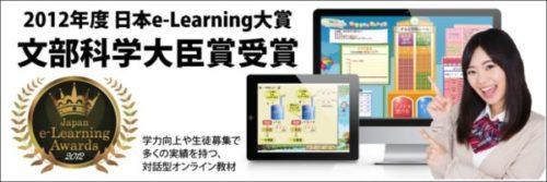 AI教育システムを使ったおすすめの通信教育