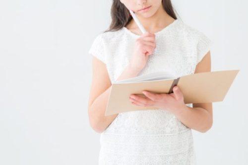 中学生が勉強をやる気にならない理由と対策