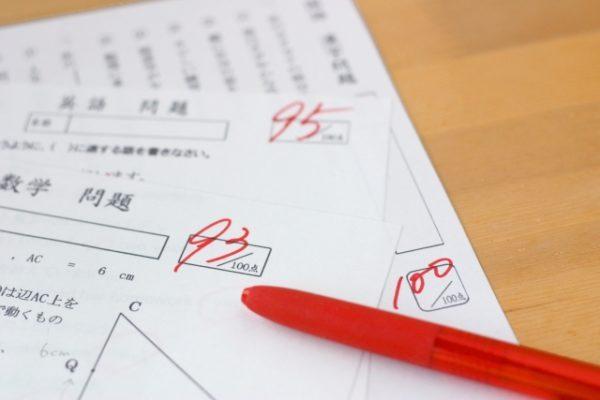 """勉強の""""やる気""""をアップさせるための中学生におすすめな方法"""
