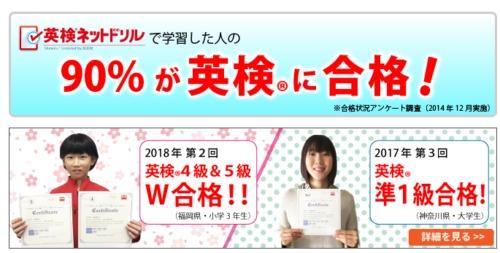中学生 英語勉強