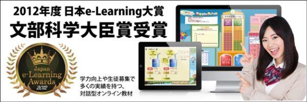 中学生基本5教科通信教育