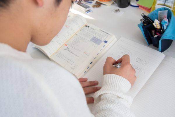 高校入試の過去問をめっちゃ効率よく勉強できる「虎の巻」がヤバイ!
