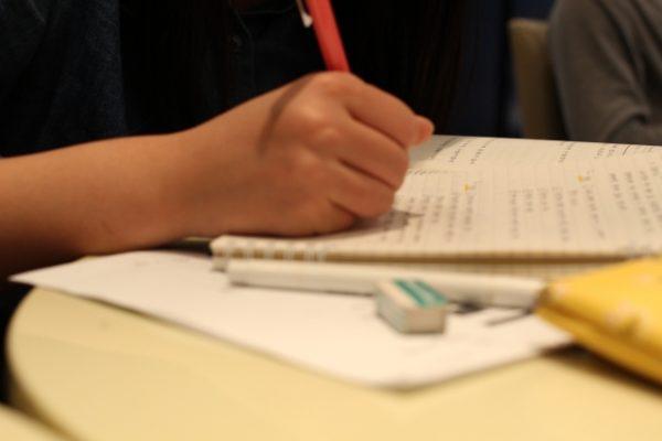 高校入試「虎の巻」の使い方
