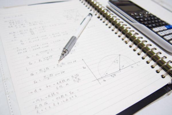 高校受験に有利な資格③数学検定