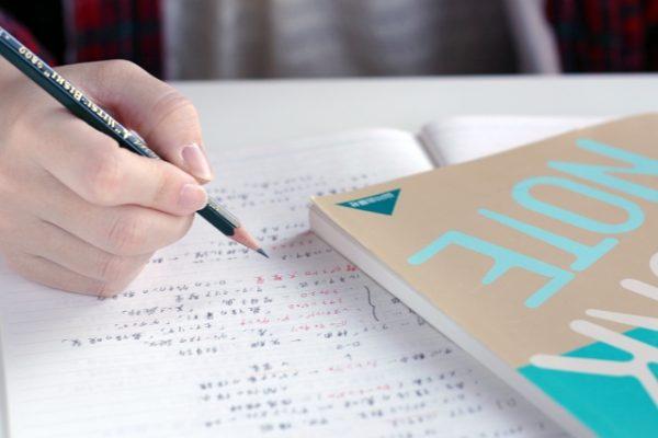 中学生の勉強方法