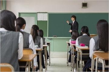 中学校・学習塾を通じて高校受験模試へ申し込む