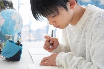 個人で直接的に高校受験模試へ申し込む